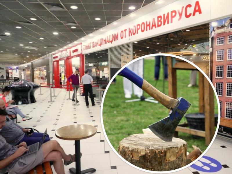 Maskvoje vyras su kirviu parduotuvėje puolė žmones: sužalojo du lankytojus