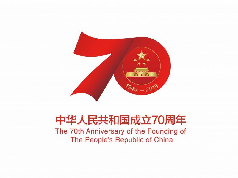 Per 70 nuostabių metų sukurta turtingų žmonių ir stiprios valstybės svajonė