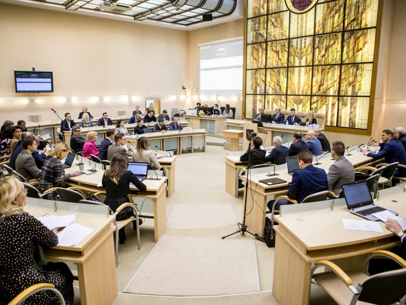 Kauno miesto tarybos posėdis (2020 vasaris)