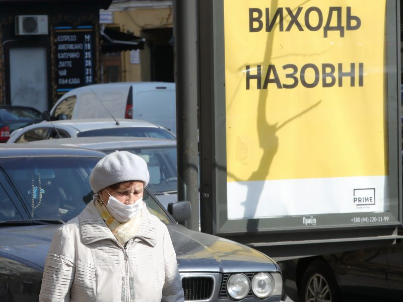 Ukrainoje – trečias mirties nuo COVID-19 atvejis