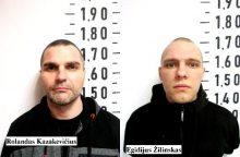 Gausios pareigūnų pajėgos ir sraigtasparnis ieško iš Pravieniškių pabėgusių kalinių <span style=color:red;>(papildyta)</span>